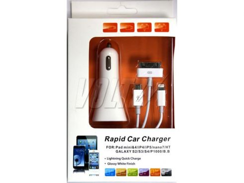 АЗУ Rapid Car Charger 4в1 (АЗУ + microUSB + iPhone 5/6/7 Lightning + Samsung P1000 кабель)